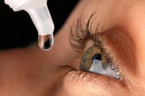 आंखों की रोशनी बढ़ाने के लिए रोज करें ये उपाय