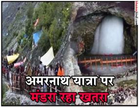 अमरनाथ यात्रा पर आतंक का साया, NSG कमांडो पहुंचे श्रीनगर