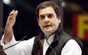 जनता चाहती है भाजपा को हराने के लिए बने महागठबंधन: राहुल गांधी
