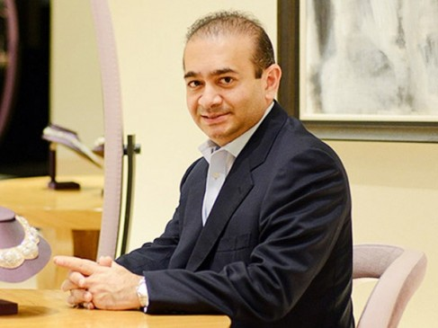 PMLA कोर्ट ने दी नीरव मोदी के खिलाफ प्रत्यर्पण कार्रवाई शुरु करने की अनुमति