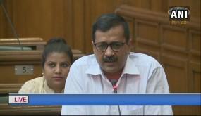 केजरीवाल बोले- अगर दिल्ली को 2019 से पहले दिया पूर्ण राज्य का दर्जा तो बीजेपी के लिए करेंगे कैंपेन