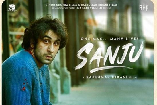 किसी ने की तारीफ तो किसी को पसंद नहीं आई राजू की संजू, आए ऐसे रिएक्शन