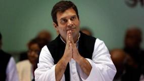 RSS मानहानि मामला : आज भिवंडी कोर्ट में पेश होंगे राहुल गांधी