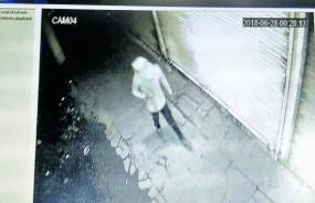 कोर्ट से लैपटाप उड़ाकर हो गए रफू-चक्कर चोर, सुरक्षा के नहीं हैं इंतजाम