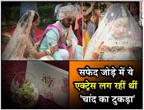 किन्नर बहू ने रचाई शादी, वीडियोज और फोटोज वायरल