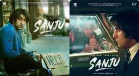 Sanju Preview: इस फ्राइडे मिलिए 'संजू' से, बड़ी ओपनिंग की है उम्मीद