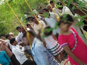 अमरावती: एक ही परिवार के तीन लोगों ने की आत्महत्या