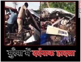 MP: मुरैना में ट्रैक्टर ने जीप को मारी टक्कर, 12 की मौत, 6 घायल
