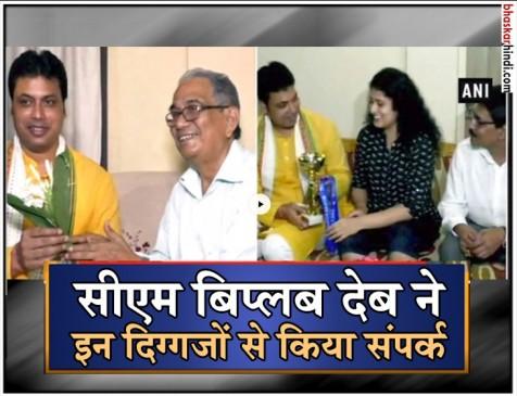 सीएम बिप्लब कुमार देबने अगरतला मेयर औरकिक बॉक्सर निशा से की मुलाकात