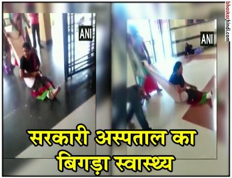 महाराष्ट्रः अस्पताल में नहीं मिला स्ट्रेचर, मरीज को चादर के सहारे खींचकर ले गए परिजन