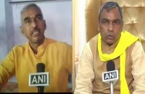 यूपी: बीजेपी विधायक ने योगी सरकार के मंत्री को बताया कुत्ता
