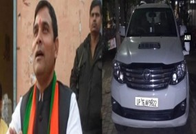 यूपीः BJP विधायक पर जानलेवा हमला, थाने में छिपकर बचाई जान