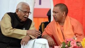 अखिलेश बंगला मामला: राज्यपाल राम नाइक ने सीएम योगी को लिखा उचित कार्रवाई करने के लिए पत्र