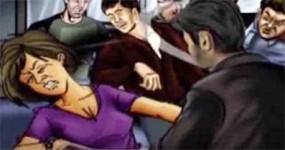 संपत्ति विवाद में महिला की पीट-पीट कर हत्या, आरोपी फरार
