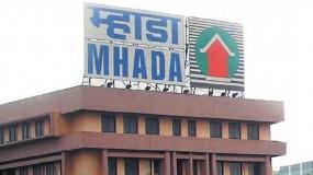 MHADA की नजर में 25 हजार कमाने वाला भी गरीब पीएम आवास के तहत 12.20 लाख का मकान