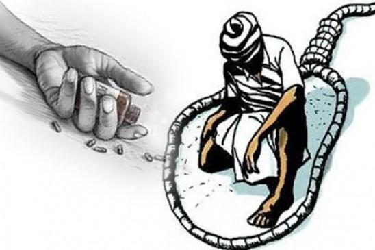 6 माह में 426 किसानों ने की आत्महत्या, औसतन हर दिन दो किसान लगा रहे मौत को गले