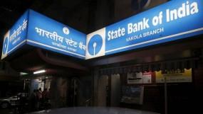 SBI में 5 बैंकों का मर्जर होते ही बने ये नए रिकॉर्ड