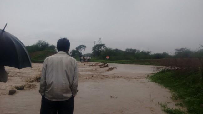 अमरावती में बारिश से फूटा बांध, कई गांवों का शहर से संपर्क टूटा