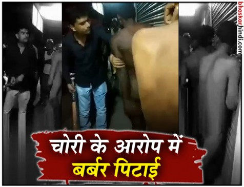 जबलपुर में सामने आया उना जैसा पिटाई कांड, दहल जाएंगे आप VIDEO