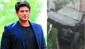 बालिका वधु के एक्टर सिद्धार्थ शुक्ला की बेकाबू कार ने मारी तीन गाड़ियों को टक्कर