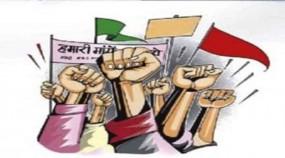 मोदी सरकार के खिलाफ 20 जुलाई को विरोध प्रदर्शन,अखिल भारतीय किसान संघर्ष समन्वय समिति करेगी आंदोलन