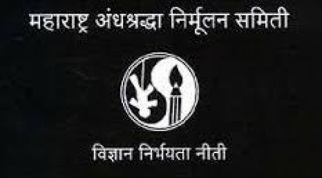 सनातन संस्था और हिन्दू जनजागरण समिति की आतंकवादी गतिविधियों की हो जांच