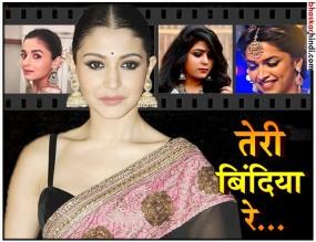 अनुष्का शर्मा की बिंदिया ने लूटा दिल, आप भी जानिए बिंदी लगाने के टिप्स