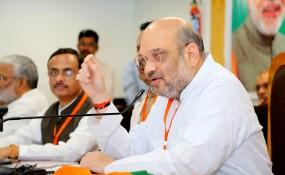 BJP अध्यक्ष अमित शाह के कार्यक्रम में पत्रकारों को बिना आधार नहीं मिलेगी एंट्री