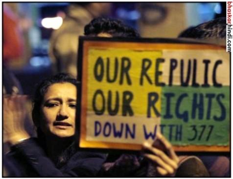 धारा 377 : सरकार बोली- समलैंगिक सेक्स अपराध है या नहीं SC तय करे