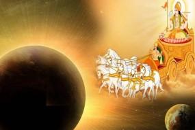सूर्य का कर्क राशि में परिवर्तन, जानिए क्या होगा 12 राशियों पर असर