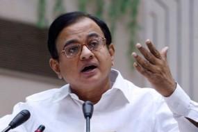 चिदंबरम बोले- GST में अब भी ढेरों खामियां, किसी की सलाह नहीं ले रही सरकार