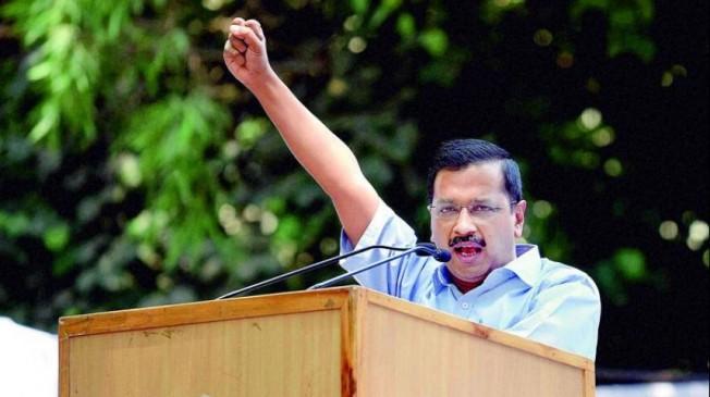 दिल्ली को पूर्ण राज्य का दर्जा दिलाने के लिए केजरीवाल आज से शुरू करेंगे आंदोलन
