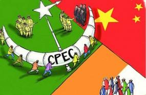 कर्ज के बोझ तले दबा पाकिस्तान, टेंशन बना चीन का CPEC प्रोजेक्ट