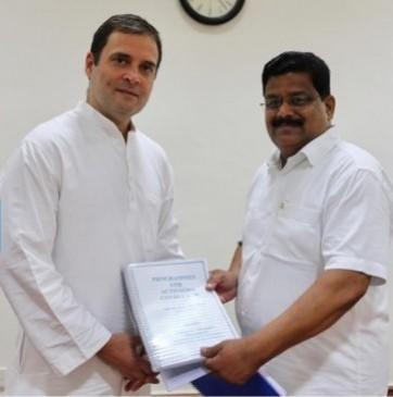 दिल्ली में डटे शहर कांग्रेस पदाधिकारी, राहुल गांधी को दिया नागपुर आने का न्यौता