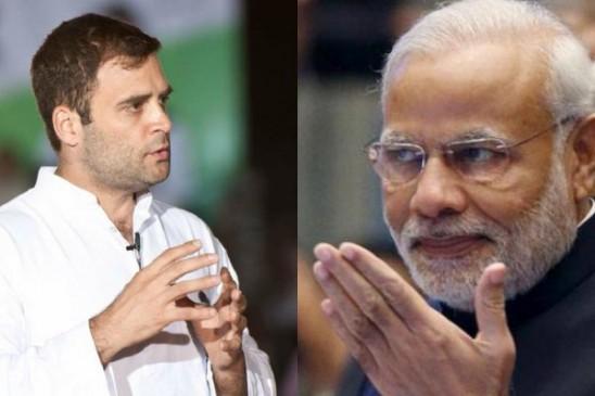 अमेठी में राहुल का पीएम पर हमला, कहा- मोदी ने देश का पैसा चार लोगों में बांटा