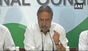 'मुस्लिम पार्टी' बयान पर बवाल : कांग्रेस बोली- मोदी की बीमार मानसिकता राष्ट्रीय चिंता का विषय