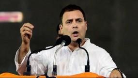 राफेल डील पर राहुल ने फिर सरकार को घेरा, कहा-दाम पूछने पर असहज हो जाते हैं पीएम