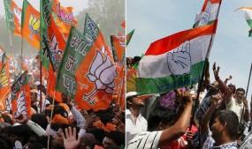नगर परिषदों के चुनाव परिणाम- मुक्ताई नगर में भाजपा, बार्शीटाकली में कांग्रेस जीती
