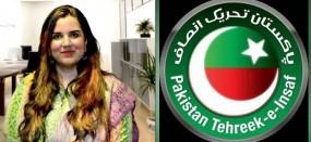 नादिया चौधरी लापता, PTI लीडर्स को यौन उत्पीड़न मामले में एक्सपोज करने की दी थी धमकी