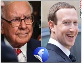 बफेट को पछाड़ कर फेसबुक के जकरबर्ग बने दुनिया के तीसरे बड़े अमीर