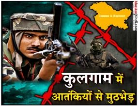 जम्मू-कश्मीर: कॉन्स्टेबल की हत्या करने वाले 3 आतंकी ढेर, सर्च ऑपरेशन पूरा
