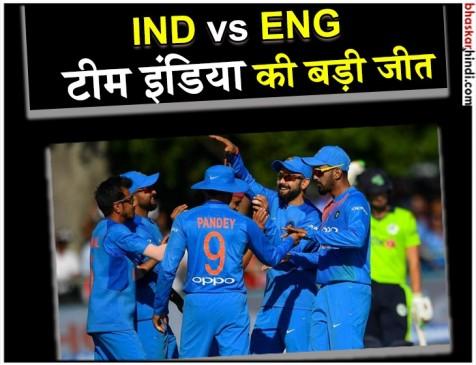 कुलदीप के पंच के बाद राहुल ने छुड़ाए छक्के, पहले T-20 में 8 विकेट से जीता भारत