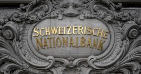 स्विस बैंकों में जमा धन के मामले में भारत का 73 वां स्थान, UK पहले पायदान पर
