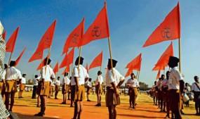 RSS विचारक वैद्यने कहा- हिंदू राष्ट्र सपना नहीं, वस्तुस्थिति है