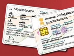 RTO में बनाए जा रहे अवैध लाइसेंस, कोर्ट का दरवाजा खटखटाने की तैयारी
