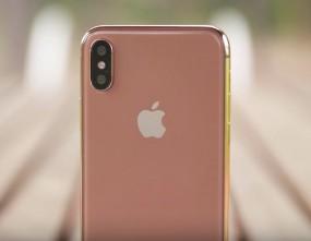 Apple का नया iPhone आएगा नये रंगों में