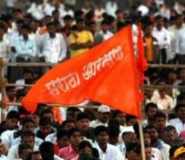 मराठा आंदोलन : शिंदे की मौत के बाद महाराष्ट्र बंद का आह्वान, सीएम से मांगा इस्तीफा