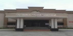 नई तकनीक से चंद महीनों में बनकर तैयार हो जाएगी चंद्रपुर मेडिकल कॉलेज की 6 मंजिला इमारत