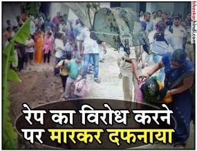 बिहार : मुजफ्फरपुर रेप कांड पर CBI ने दर्ज किया केस