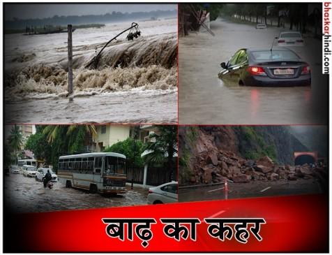 भारी बारिश से बेहाल कई राज्य, बाढ़ से असम में 50 हजार से ज्यादा लोग प्रभावित